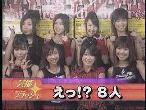 d r e a m ix [ キ ャ プ チ ャ ...